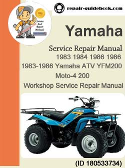 1983 1986 yamaha atv yfm200 moto 4 200 service repair. Black Bedroom Furniture Sets. Home Design Ideas