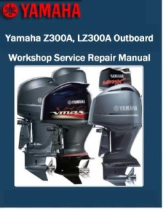 Yamaha Z300A,LZ300A Outboard Factory Supplemnet
